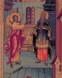 St. Zachary