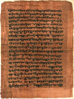 Atharva-Veda_samhita_page_471_illustration.png