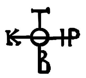 Tervel_of_Bulgaria_monogram